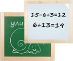 Доска для рисования детская двухсторонняя, 46х41 см, деревянная рамка