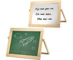 Доска для рисования детская двухсторонняя, 44х33 см, деревянная рамка